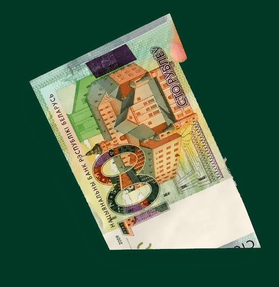 Деньги в долг в Беларуси